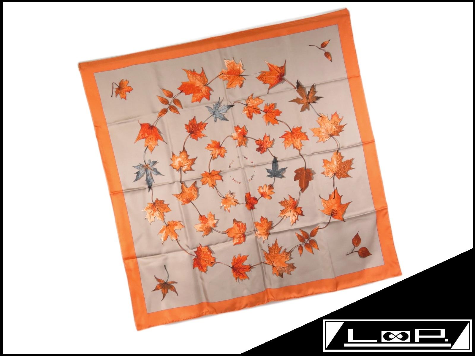 【美品】 HERMES エルメス カレ 90 A WALK IN THE PARK スカーフ 紅葉 葉っぱ シルク オレンジ ブラウン 茶 グレー 【A23084】 【中古】