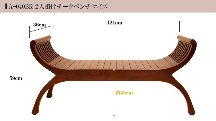 Astonishing Bench Type Display Stand Asian Furniture Horse Mackerel Ann Miscellaneous Goods Bali Furniture Horse Mackerel Ann Bali Resort Modern Teak Bench Chair Theyellowbook Wood Chair Design Ideas Theyellowbookinfo