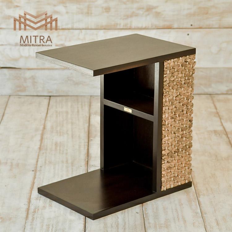 ウォーターヒヤシンス コの字型サイドテーブル [MITRA ミトラ] 【LHST-04】 セミオーダー対応