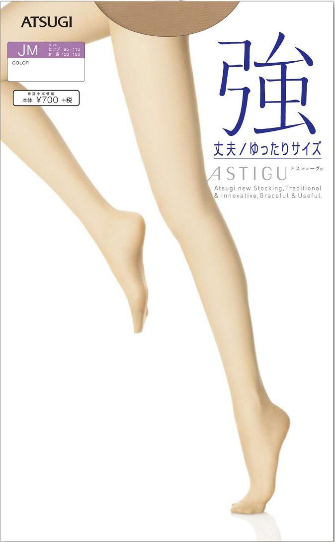 送料無料 ASTIGU 強 丈夫 高級な 新色 ストッキング ゆったりサイズ 全7色 JM 日本製 アツギ ATSUGI JLL JL アスティーグ 大きいサイズ レディース