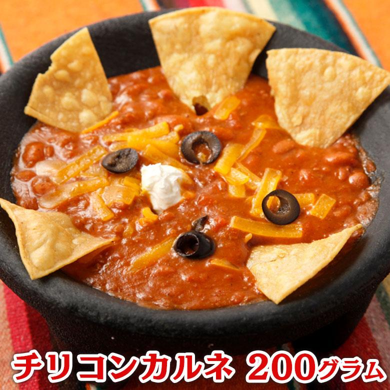 メキシコのトマト味のおつまみです 煮込んだお豆にトマトを入れ さらに 5☆好評 煮込んだ料理です 新品未使用 チリ チリコンカーン 200g カルネ コン