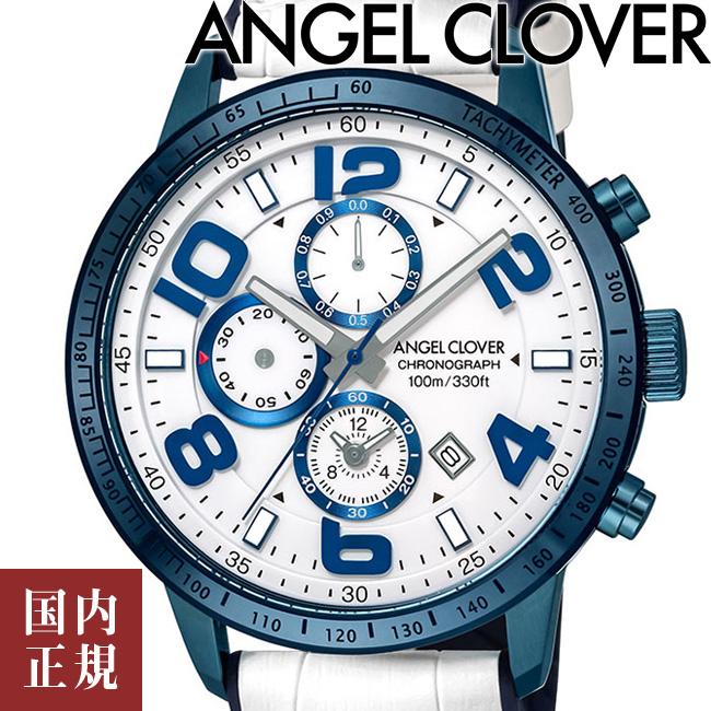 エンジェルクローバー 腕時計 ルーチェ メンズ クロノグラフ ホワイト/ネイビー/ホワイトレザー/ネイビーシリコン Angel Clover LUCE LU44BNV-WH 安心の正規品 代引手数料無料 送料無料 あす楽 即納可能