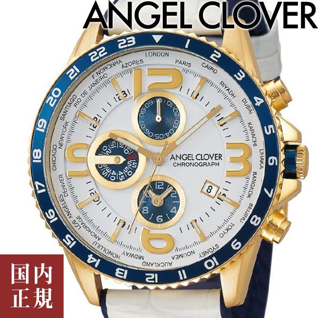 エンジェルクローバー 腕時計 モンド クロノグラフ メンズ ホワイト/イエローゴールド/ホワイトレザー/ネイビーラバー Angel Clover MONDO MO44YNV-WH 安心の正規品 代引手数料無料 送料無料 あす楽 即納可能