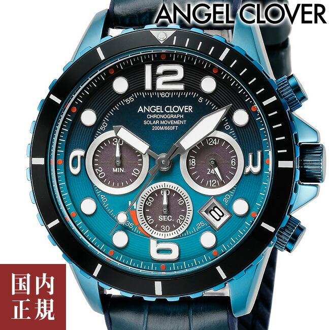 エンジェルクローバー 腕時計 タイムクラフトソーラー ダイバー クロノグラフ メンズ ネイビー/シルバー/ネイビーレザー Angel Clover TCD45NNG-NV 安心の正規品 代引手数料無料 送料無料 あす楽 即納可能