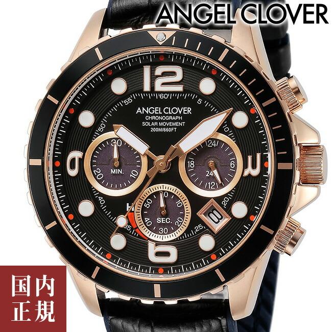エンジェルクローバー 腕時計 タイムクラフトソーラー ダイバー クロノグラフ メンズ ブラック/ゴールド/ブラックレザー Angel Clover TCD45PBK-BK 安心の正規品 代引手数料無料 送料無料 あす楽 即納可能