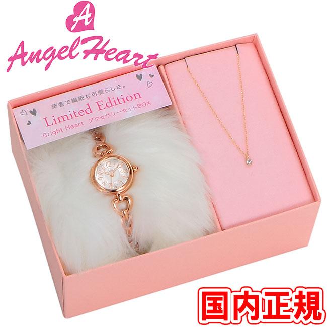 エンジェルハート 腕時計 レディース ギフトセット ブライトハート 21mm ピンクゴールド ネックレス Angel Heart Bright Heart BH21PSV 安心の正規品 代引手数料無料 送料無料