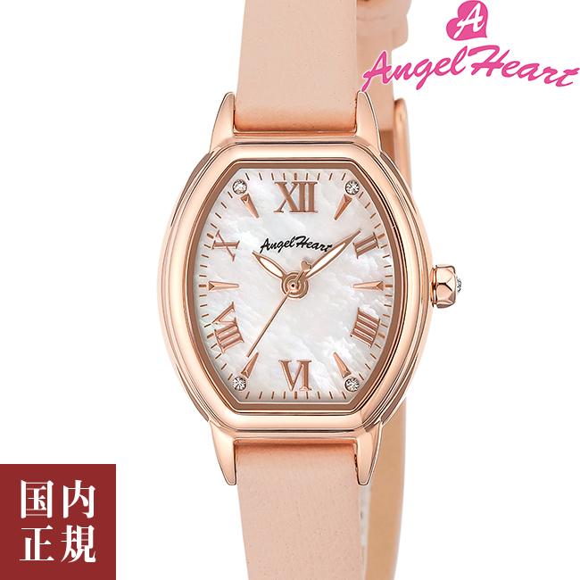 エンジェルハート 腕時計 レディース リュクス ソーラー ホワイトMOP/ピンクゴールド レザー Angel Heart LU23P-PK 安心の正規品 代引手数料無料 送料無料 あす楽 即納可能