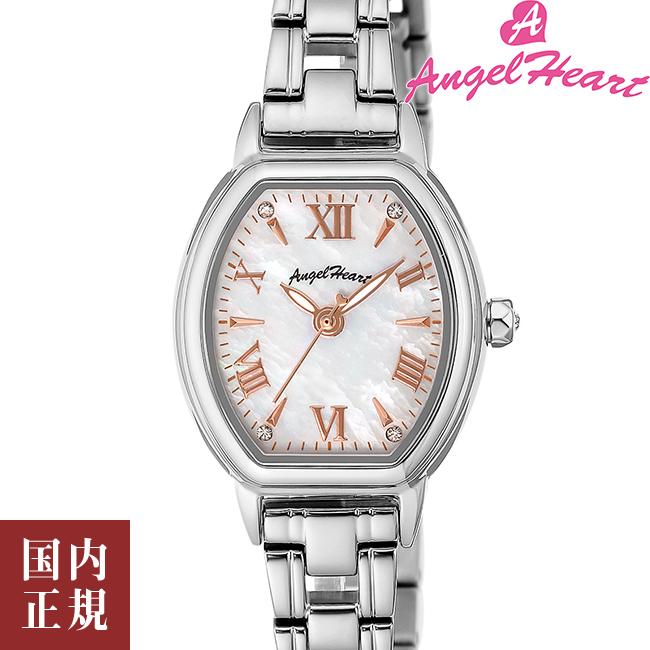 エンジェルハート 腕時計 レディース リュクス ソーラー ホワイトMOP/シルバー メタルブレス Angel Heart LU23SS 安心の正規品 代引手数料無料 送料無料 あす楽 即納可能