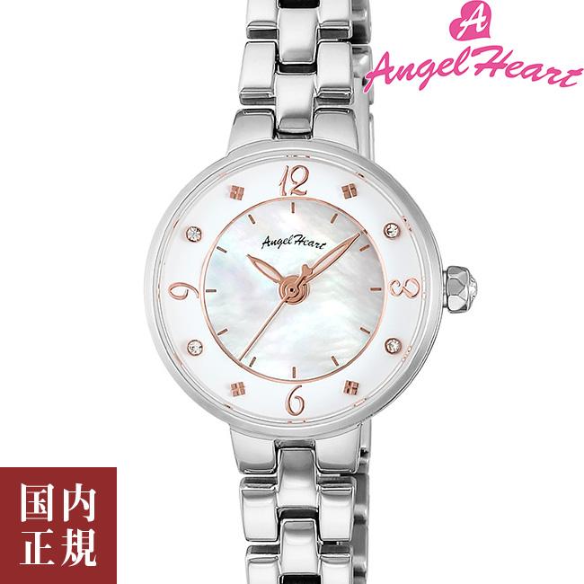 エンジェルハート 腕時計 レディース トゥインクルハート ソーラー ホワイトMOP/シルバー メタルブレス Angel Heart Twinkle Heart TH23SS 安心の正規品 代引手数料無料 送料無料 あす楽 即納可能