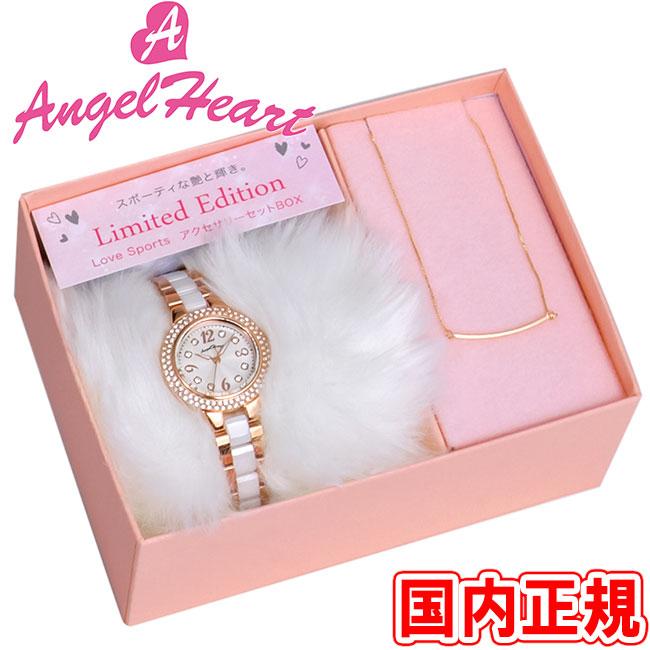エンジェルハート 腕時計 レディース ギフトセット ラブスポーツ 27mm ピンクゴールド/セラミック ネックレス Angel Heart Love Sports WL27CPGZ-ACC 安心の正規品 代引手数料無料 送料無料