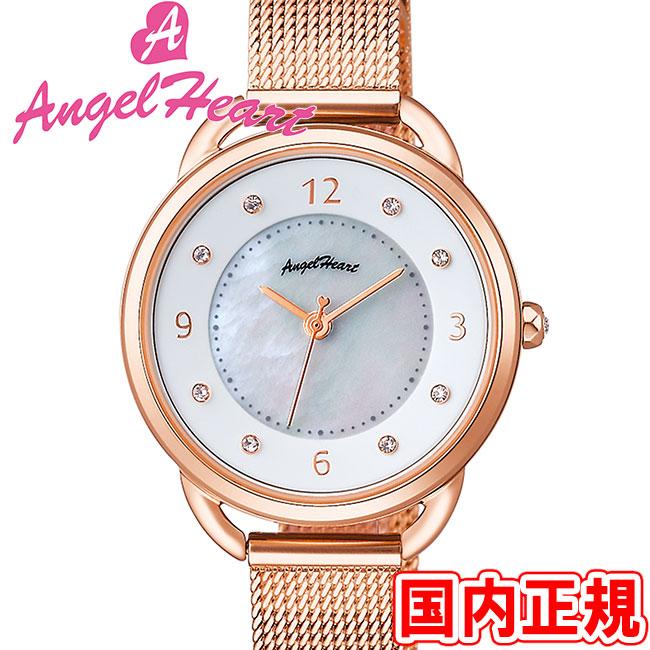 エンジェルハート 腕時計 レディース 吉岡里帆コラボモデル ソーラー ホワイトシェルダイヤル/ピンクゴールド/ピンクゴールド Angel Heart YR31PG 安心の正規品 代引手数料無料 送料無料