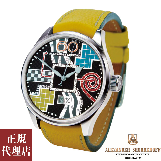 アレクサンダー・ショロコフ 腕時計 アヴァンギャルド オートマティック 自動巻き メンズ ALEXANDER SHOROKHOFF AS.AVG05 安心の正規品 代引手数料無料 送料無料