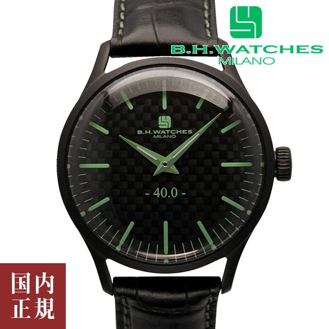 ビーエイチウォッチズミラノ 腕時計 イタリア製 ブラックケース カーボン ブラック グリーン W40BKBKGR B.H.WATCHES MILANO 安心の正規品 代引手数料無料 送料無料