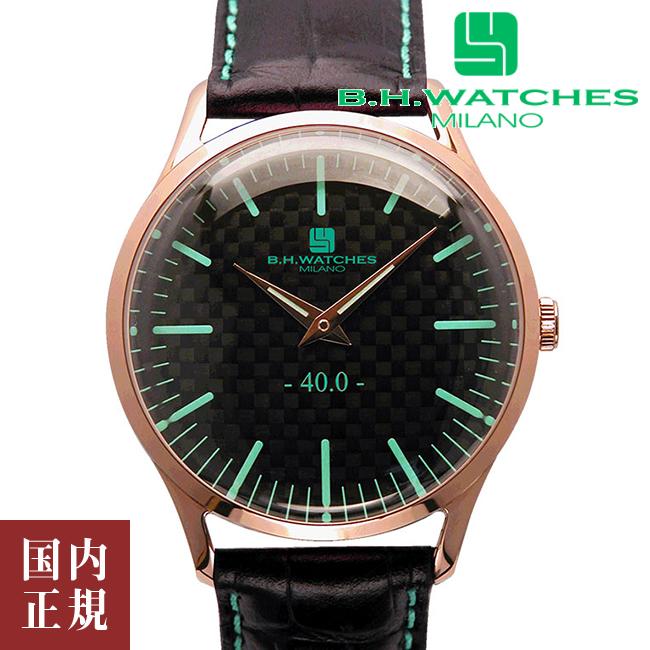 ビーエイチウォッチズミラノ 腕時計 イタリア製 ローズゴールドケース カーボン ブラック ターコイズ W40RGBKTQ B.H.WATCHES MILANO 安心の正規品 代引手数料無料 送料無料