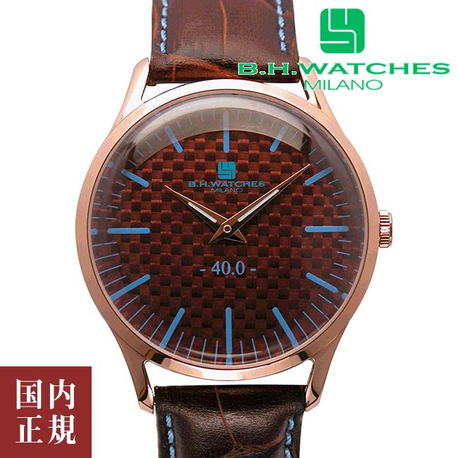 ビーエイチウォッチズミラノ 腕時計 イタリア製 ローズゴールドケース カーボン ブラウン ライトブルー W40RGBRLB B.H.WATCHES MILANO 安心の正規品 代引手数料無料 送料無料