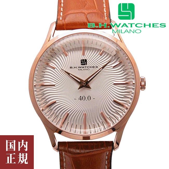 ビーエイチウォッチズミラノ 腕時計 イタリア製 ローズゴールドケース シルバー ライトブラウン W40RGSLRG B.H.WATCHES MILANO 安心の正規品 代引手数料無料 送料無料