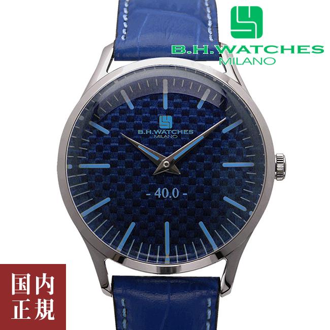 ビーエイチウォッチズミラノ 腕時計 イタリア製 スチールケース カーボン ブルー ライトブルー W40STBLLB B.H.WATCHES MILANO 安心の正規品 代引手数料無料 送料無料