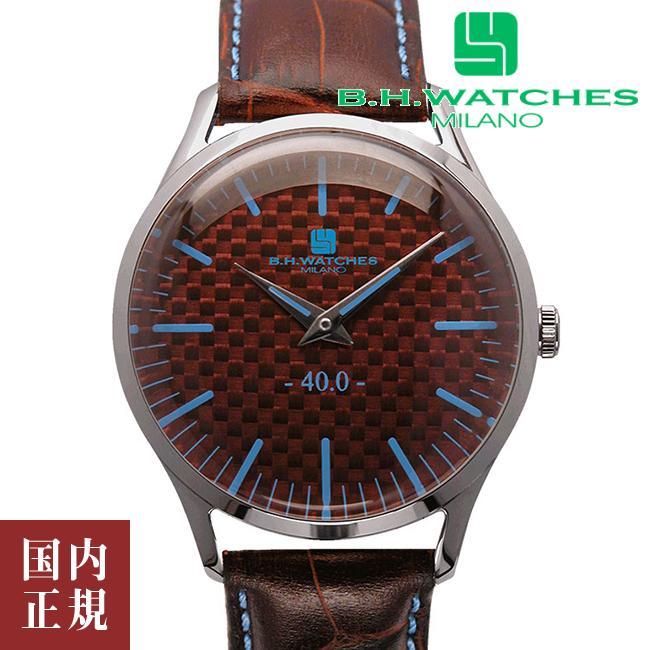 ビーエイチウォッチズミラノ 腕時計 イタリア製 スチールケース カーボン ブラウン ライトブルー W40STBRLB B.H.WATCHES MILANO 安心の正規品 代引手数料無料 送料無料