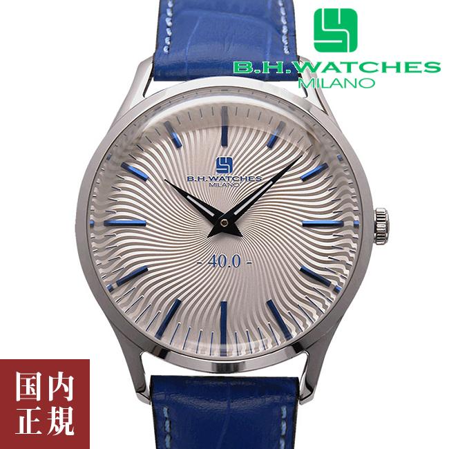 ビーエイチウォッチズミラノ 腕時計 イタリア製 スチールケース シルバー ブルー W40STSVBL B.H.WATCHES MILANO 安心の正規品 代引手数料無料 送料無料