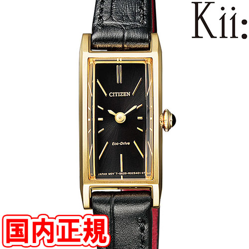 シチズン キー 腕時計 レディース エコ・ドライブ ソーラー イエローゴールド ブラック レザー アンティーク調 EG7042-01E CITIZEN Kii: 安心の国内正規品 代引手数料無料 送料無料