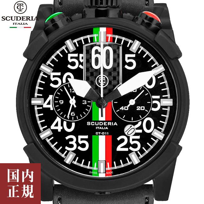 CT スクーデリア JAPAN LIMITED ジャパンリミテッド メンズ 腕時計 クロノグラフ ラバー ブラック CT SCUDERIA CWEG00819 安心の正規品 代引手数料無料 送料無料
