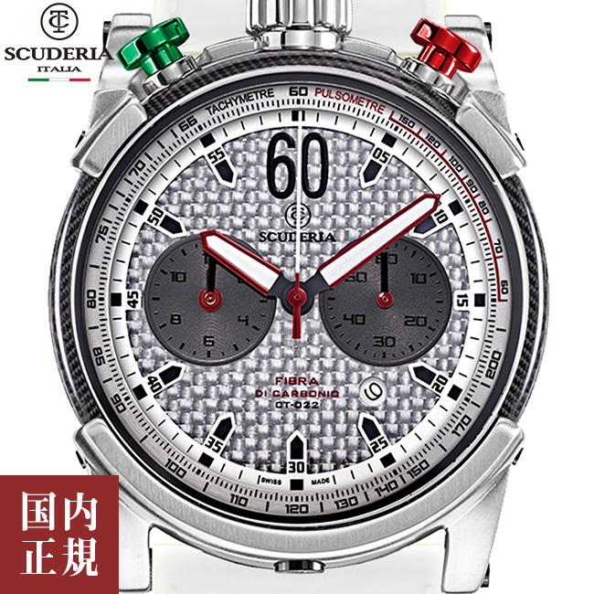 CT スクーデリア JAPAN LIMITED ジャパンリミテッド メンズ 腕時計 クロノグラフ シルバー カーボン ラバー ホワイト CT SCUDERIA CWEI00519 安心の正規品 代引手数料無料 送料無料