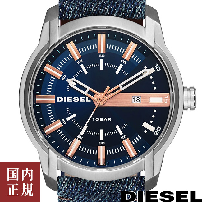 ディーゼル 腕時計 メンズ アームバー 44mm ブルー/シルバー/ブルー デニム DIESEL ARMBAR DZ1769 安心の正規品 代引手数料無料 送料無料