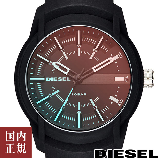 ディーゼル 腕時計 メンズ アームバーシリコン 44mm 偏光ガラス/オールブラック シリコン DIESEL ARMBAR SILICONE DZ1819 安心の正規品 代引手数料無料 送料無料 あす楽