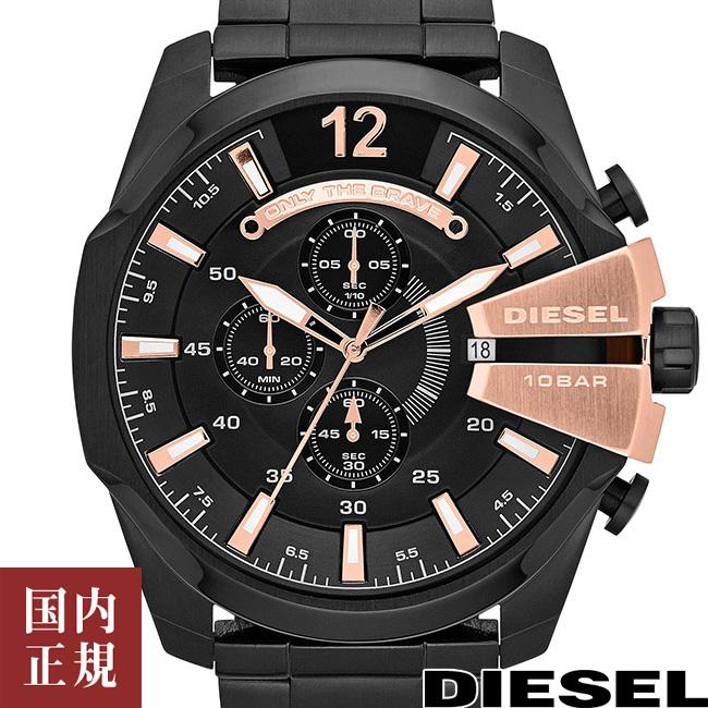 ディーゼル 腕時計 メンズ メガチーフ 52mm ブラック/ローズゴールド メタルブレス DIESEL MEGA CHIEF DZ4309 安心の正規品 代引手数料無料 送料無料