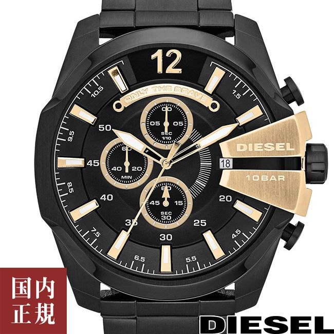 ディーゼル 腕時計 メンズ メガチーフ 52mm ブラック/ゴールド メタルブレス DIESEL MEGA CHIEF DZ4338 安心の正規品 代引手数料無料 送料無料