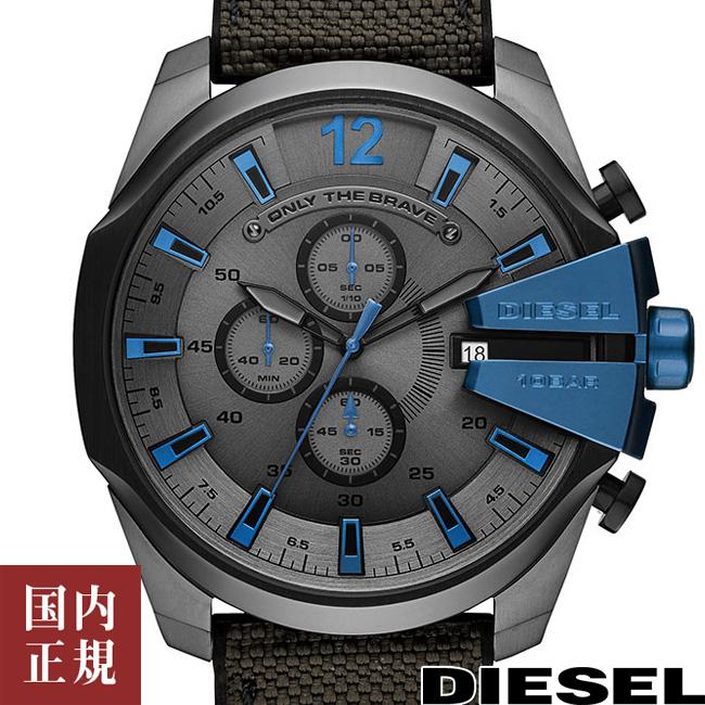 ディーゼル 腕時計 メンズ メガチーフ 52mm ガンメタル/ブルー/ブラック/ナイロン+シリコン DIESEL MEGA CHIEF DZ4500 安心の正規品 代引手数料無料 送料無料 あす楽 即納可能