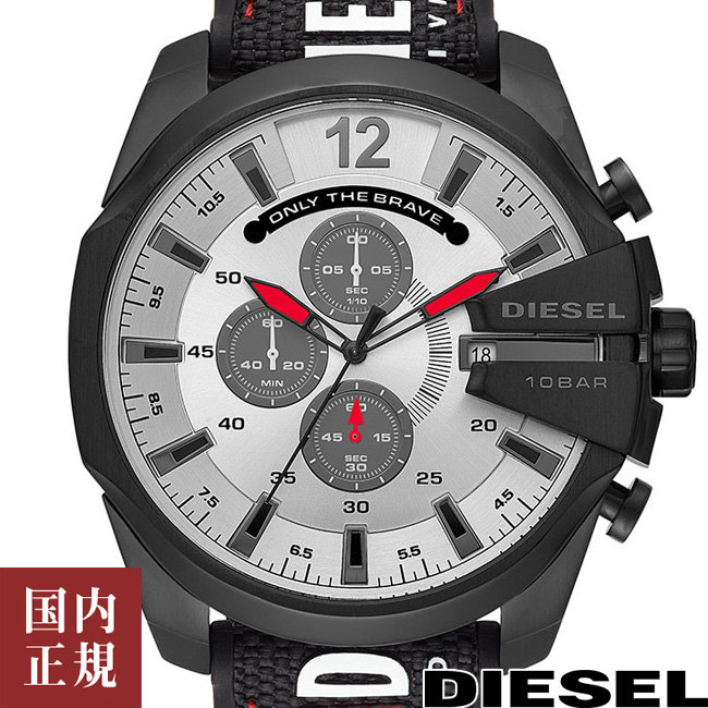 ディーゼル 腕時計 メンズ メガチーフ 52mm シルバー/ナイロン/シリコン DIESEL MEGA CHIEF DZ4512 安心の正規品 代引手数料無料 送料無料 あす楽 即納可能