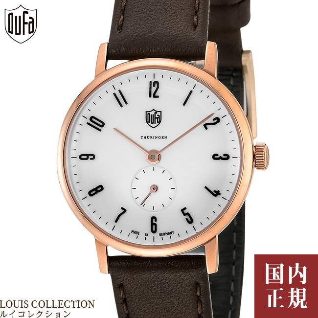 ドゥッファ 腕時計 グロピウス 32mm ボーイズ レディース ドイツ製 ホワイト/ローズゴールド/ブラウン レザー DUFA DF-7001-05 安心の正規品 代引手数料無料 送料無料