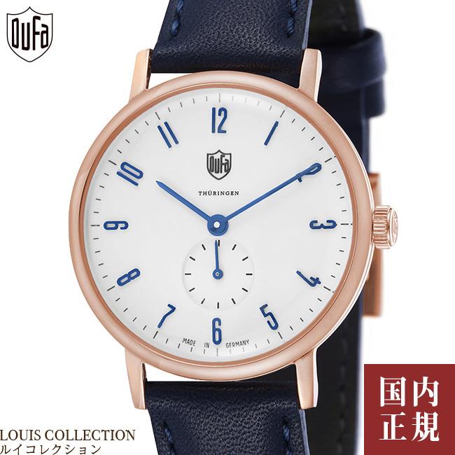 ドゥッファ 腕時計 グロピウス 32mm ボーイズ レディース ドイツ製 ホワイト/ローズゴールド/ネイビー レザー DUFA DF-7001-0L 安心の正規品 代引手数料無料 送料無料