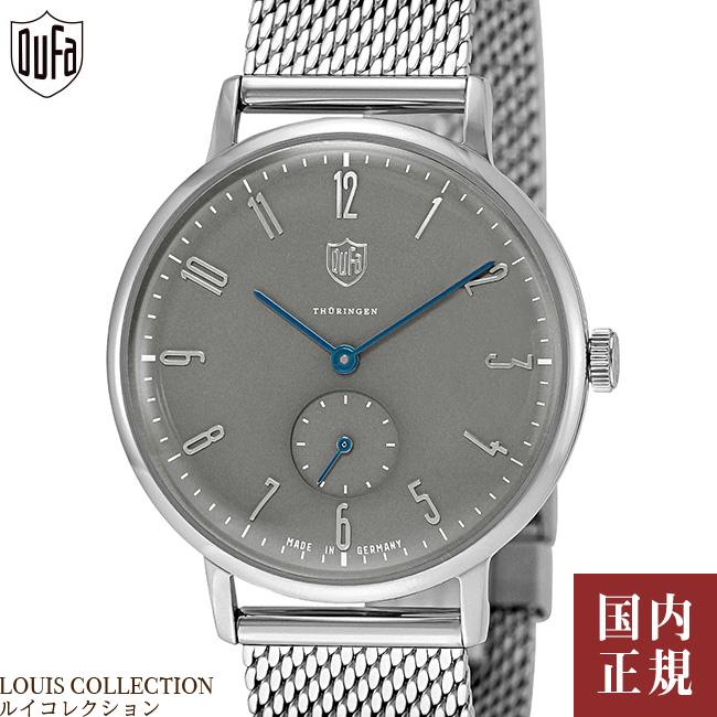 ドゥッファ 腕時計 グロピウス 38mm メンズ レディース ドイツ製 グレー/シルバー メッシュ DUFA DF-9001-11 安心の正規品 代引手数料無料 送料無料