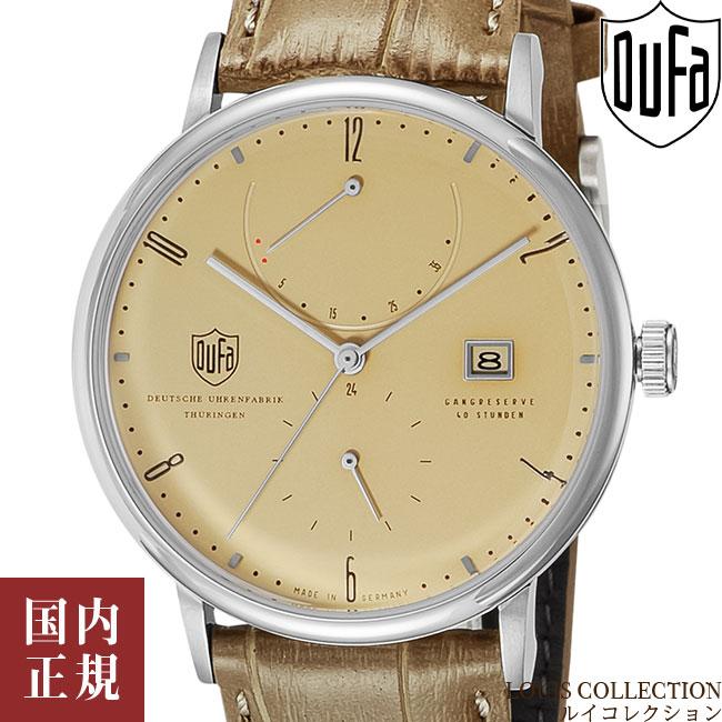 ドゥッファ 腕時計 アルバース オートマティック 42mm 自動巻き メンズ ドイツ製 ベージュ/シルバー レザー DUFA DF-9010-03 安心の正規品 代引手数料無料 送料無料