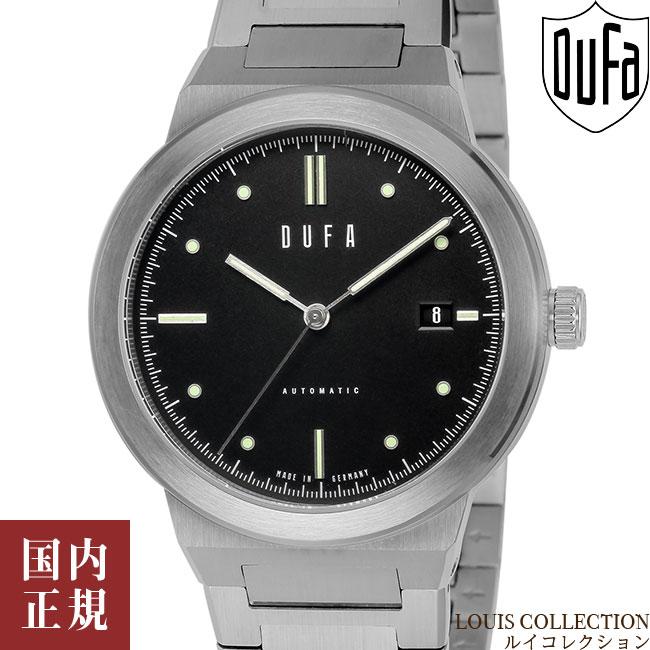 ドゥッファ 腕時計 ギュンター オートマティック 39mm 自動巻き メンズ ドイツ製 ブラック/シルバー メタルブレス DUFA DF-9033-22 安心の正規品 代引手数料無料 送料無料