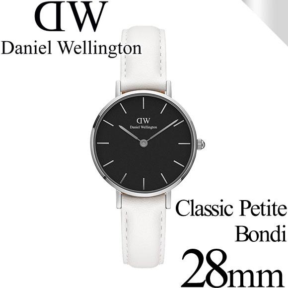 ダニエルウェリントン 腕時計 クラシックペティット 28mm ボンダイ ブラック シルバー ホワイト レディース Daniel Wellington DW00100286 安心の正規品・2年保証 代引手数料無料 送料無料 あす楽 即納可能