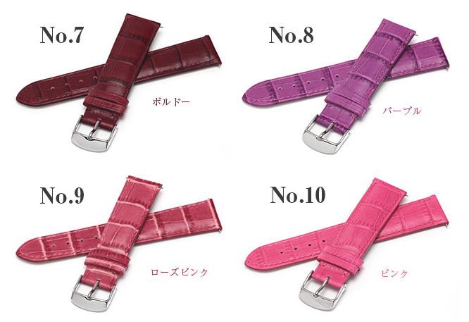 腕時計ベルト>G.P.F ITALY ジーピーエフ イタリー>アリゲーター型押し つや有り 全24色 -SZ-