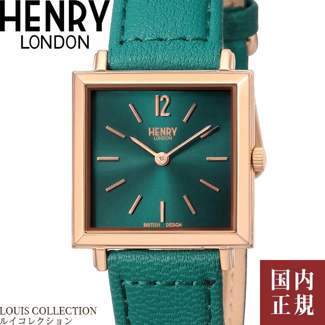 ヘンリーロンドン 腕時計 ヘリテージスクエア レディース グリーン/ピンクゴールド/グリーンレザー Henry London HERITAGE SQUARE HL26-QS-0258 安心の正規品 代引手数料無料 送料無料