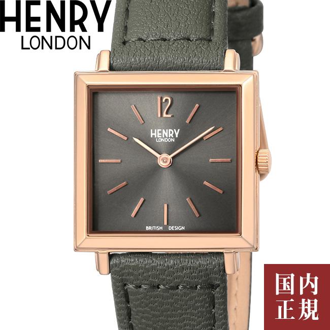 ヘンリーロンドン 腕時計 ヘリテージスクエア レディース グレー/ローズゴールド/グレーレザー Henry London HERITAGE SQUARE HL26-QS-0262 安心の正規品 代引手数料無料 送料無料