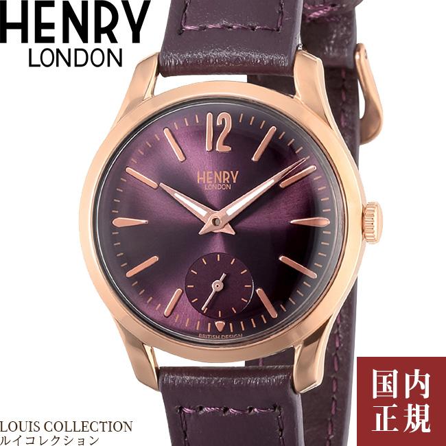ヘンリーロンドン 腕時計 ハムステッド レディース パープル/ゴールド/パープルレザー Henry London HAMPSTEAD HL30US0076 安心の正規品 代引手数料無料 送料無料