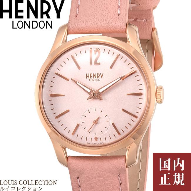 ヘンリーロンドン 腕時計 ショーディッチ レディース ピンク/ローズゴールド/ピンクレザー Henry London SHOREDITCH HL30-US-0154 安心の正規品 代引手数料無料 送料無料