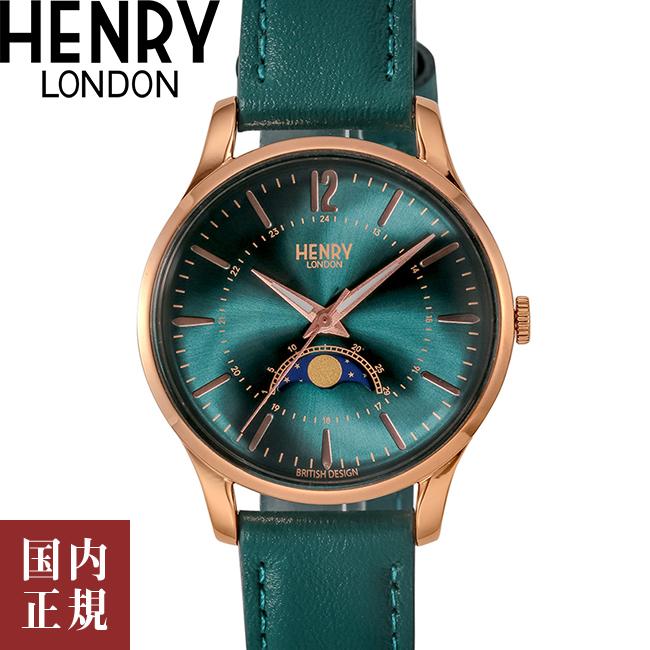 ヘンリーロンドン 腕時計 ストラトフォード レディース グリーン/ゴールド/グリーンレザー Henry London STRATFORD HL34-LS-0382 安心の正規品 代引手数料無料 送料無料