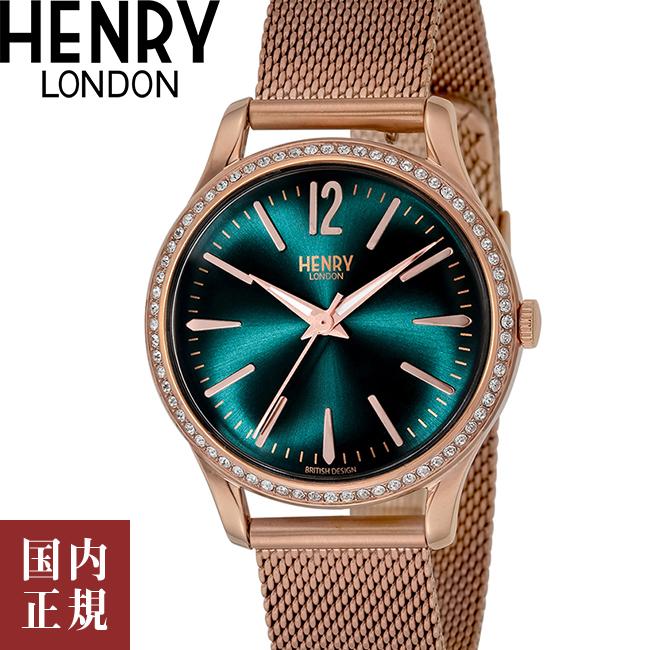 ヘンリーロンドン 腕時計 ストラトフォード レディース グリーン/ローズゴールド/グリーンレザー Henry London STRATFORD HL34-SM-0204 安心の正規品 代引手数料無料 送料無料