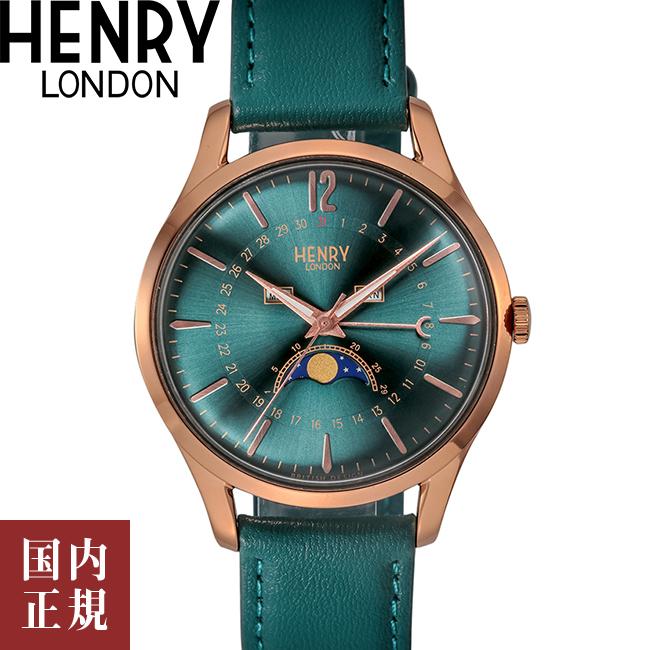 ヘンリーロンドン 腕時計 ストラトフォード メンズ レディース グリーン/ゴールド/グリーンレザー Henry London STRATFORD HL39-LS-0380 安心の正規品 代引手数料無料 送料無料 あす楽 即納可能