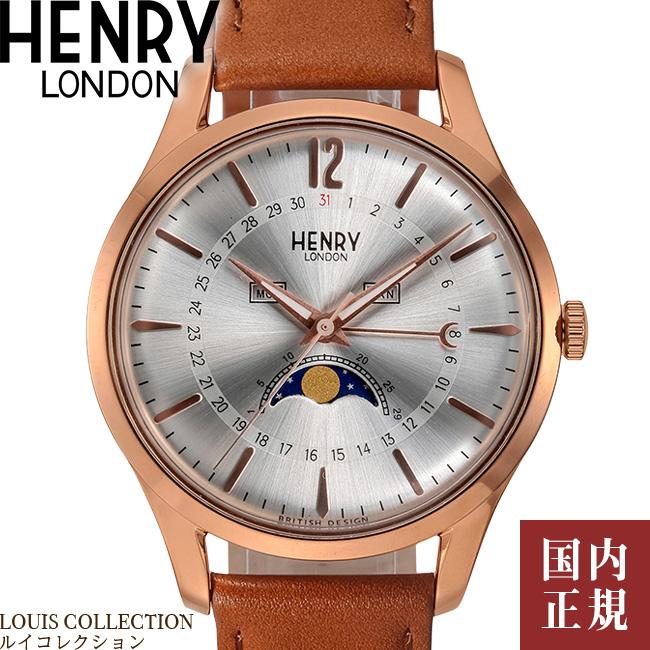 ヘンリーロンドン 腕時計 メリルボーン メンズ レディース シルバー/ピンクゴールド/ブラウンレザー Henry London MARYLEBONE HL39-LS-0384 安心の正規品 代引手数料無料 送料無料