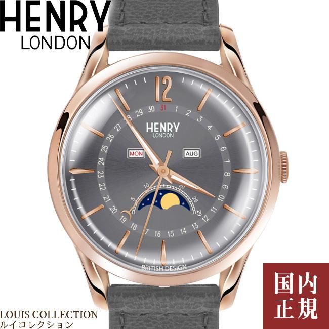 ヘンリーロンドン 腕時計 フィンチリー メンズ グレー/ゴールド/グレーレザー Henry London FINCHLEY HL39-LS-0422 安心の正規品 代引手数料無料 送料無料