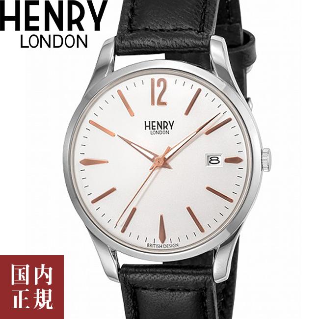 ヘンリーロンドン 腕時計 ハイゲイト メンズ レディース ホワイト/シルバー/ブラックレザー Henry London HIGHGATE HL39S0005 安心の正規品 代引手数料無料 送料無料