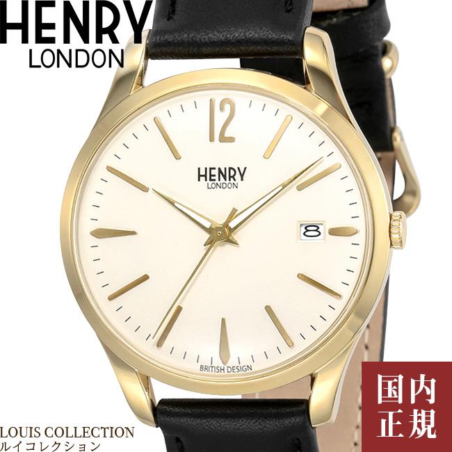 ヘンリーロンドン 腕時計 ウエストミンスター メンズ レディース アイボリー/ゴールド/ブラックレザーHenry London WESTMINSTER HL39S0010 安心の正規品 代引手数料無料 送料無料